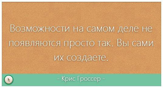 citata-1-31.jpg