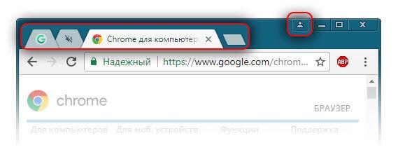 google-chrome-dlya-windows-7-1.jpg