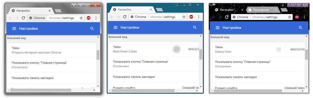 google-chrome-dlya-windows-7-4-1024x323.jpg