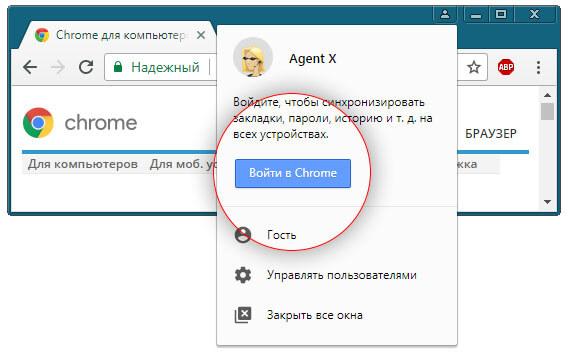 google-chrome-dlya-windows-7-5.jpg