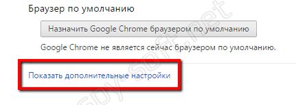 google-chrome-sohranennye-paroli-2.png