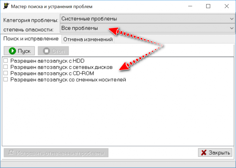 Master-poiska-i-ustraneniya-problem-800x571.png