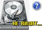 Vtoroy-disk-ne-viden.jpg