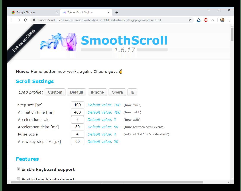 Nastrojka-plagina-SmoothScroll-v-Google-Chrome.png