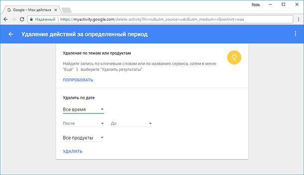 google08.png