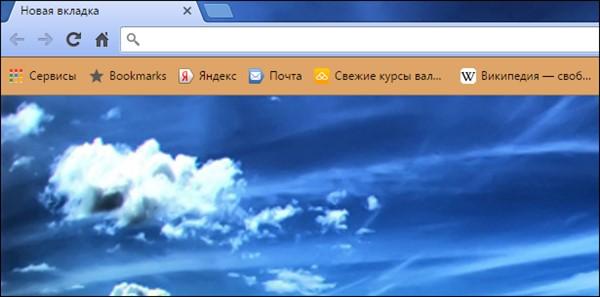 03-03-kak-izmenit-startovuyu-stranicu-v-google-chrome-8.jpg