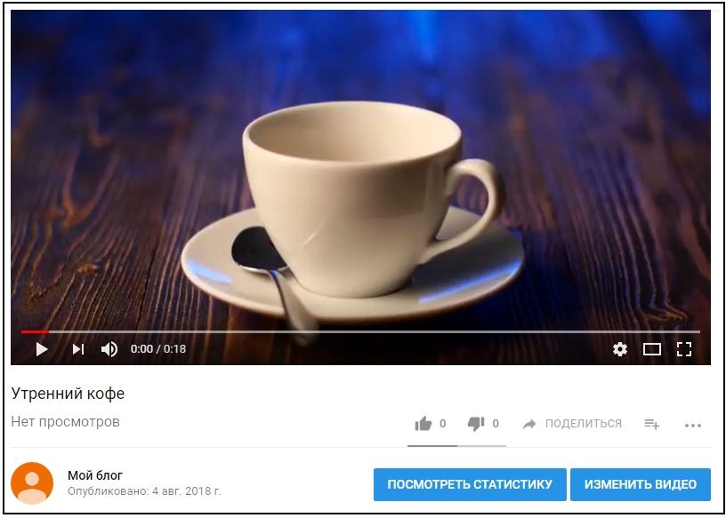 kak-sozdat-kanal-na-youtube-13.jpg