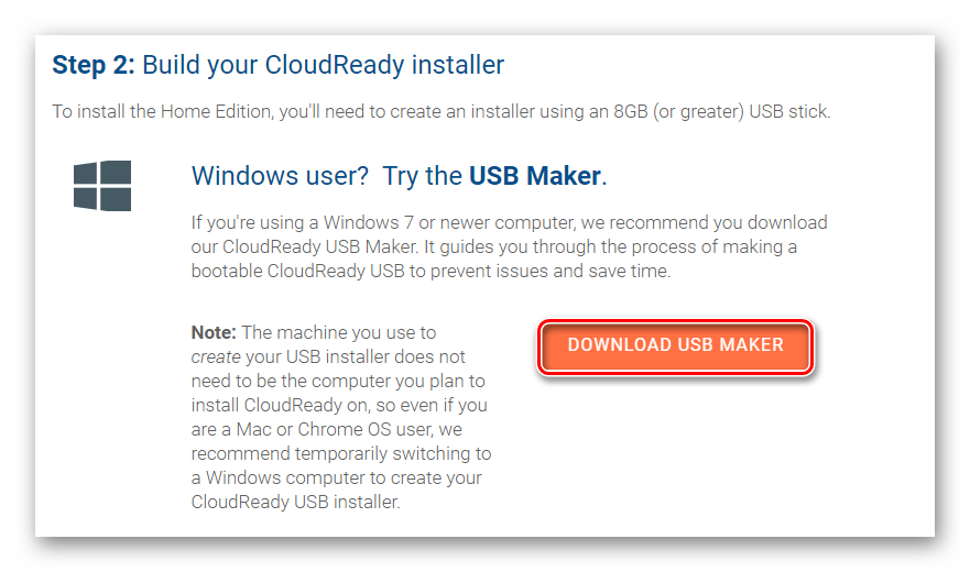 Knopka-dlya-skachivaniya-utilityi-CloudReady-USB-Maker-dlya-Windows.png