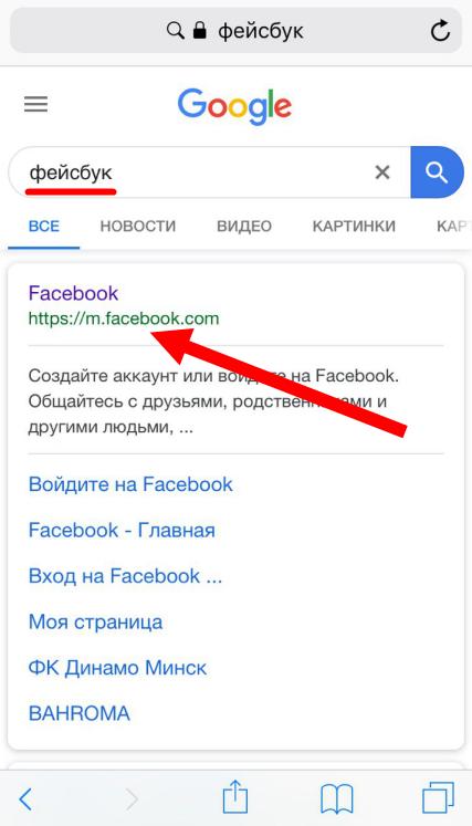 facebook-v-google.png