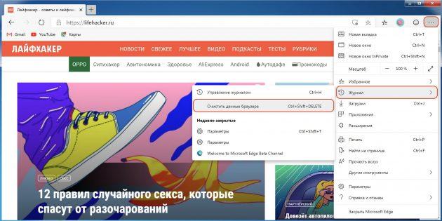 Snimok-ekrana-2019-11-08-v-15.10.26_1573221653-630x315.jpg