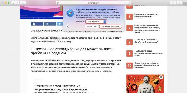 Snimok-ekrana-2019-11-08-v-15.31.12_1573221685-630x315.jpg
