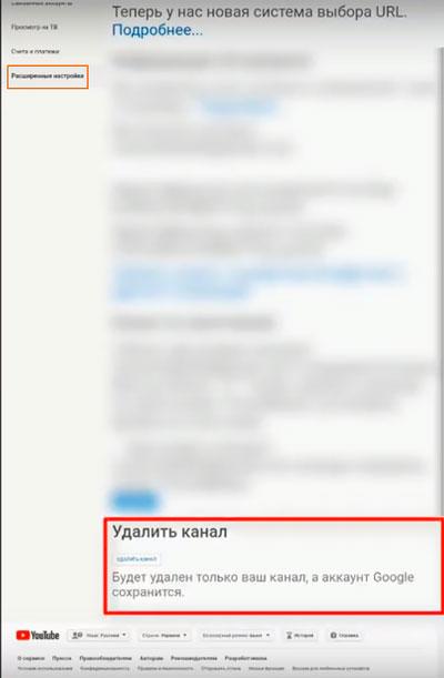 1-del-youtube-channel1.jpg