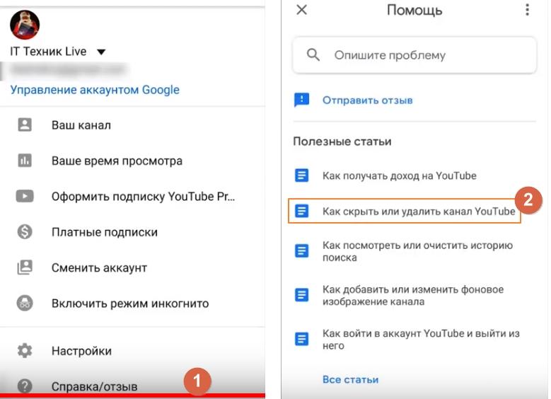2-del-youtube-channel.jpg