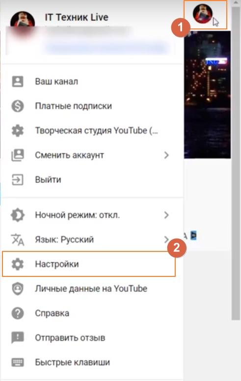 3-del-youtube-channel.jpg