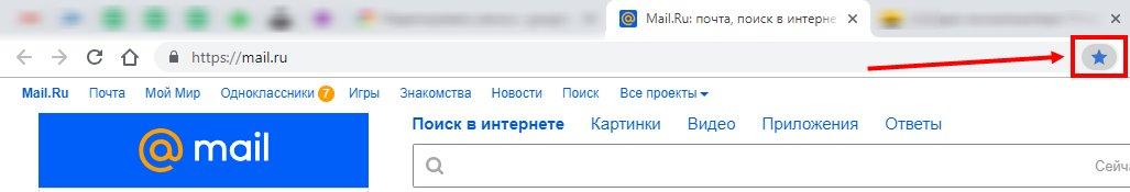 zakladkii-2.jpg