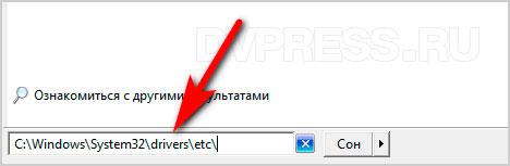 kak-zablokirovat-sajt.jpg