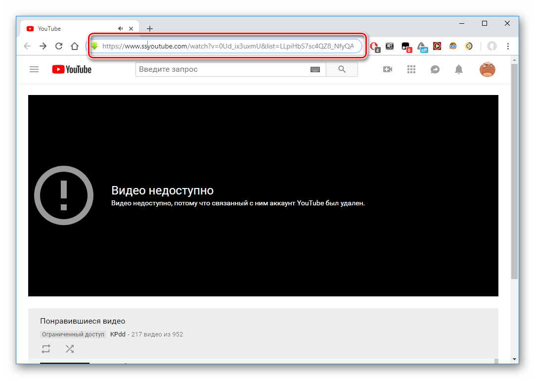 Adresnaya-stroka-i-dobavlenie-spetsialnyih-bukv-na-YouTube.png