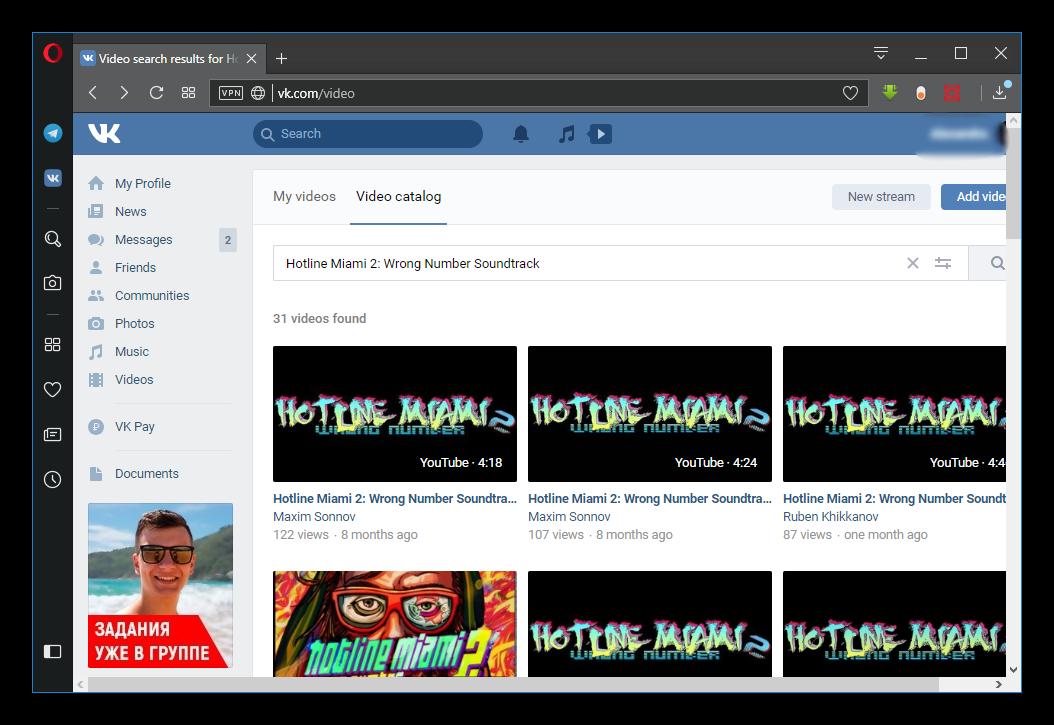 Poisk-udalennogo-video-YouTube-na-drugih-resursah.png