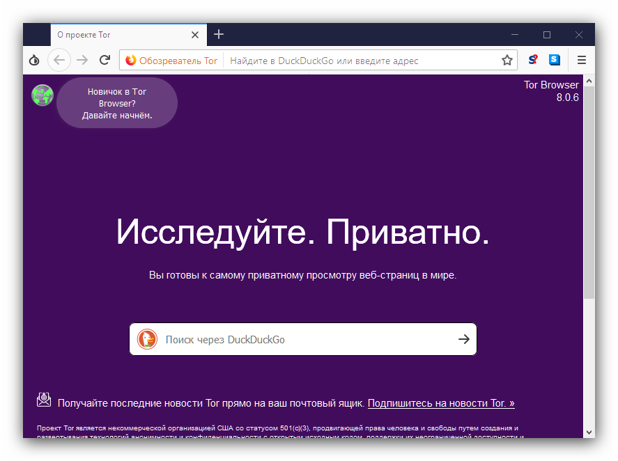 Ustanoka-TOR-dlya-prosmotra-video-s-ogranichennym-dostupom-na-YouTube.png