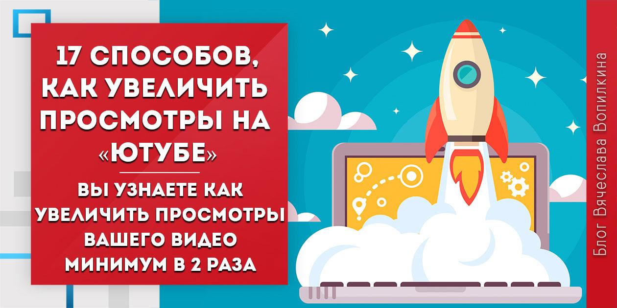 youtube-660x330.jpg