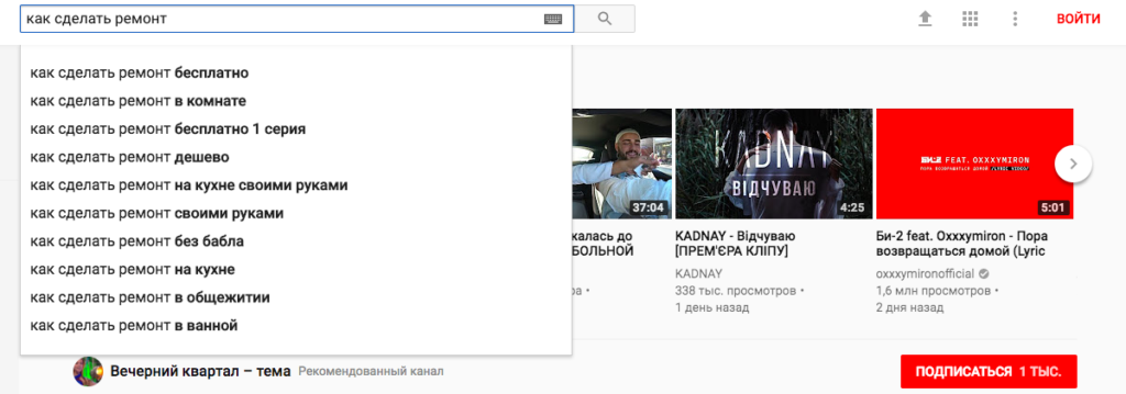 840x294xYouTube-1-1024x359.png.pagespeed.ic.o7kdfVM_KS.png