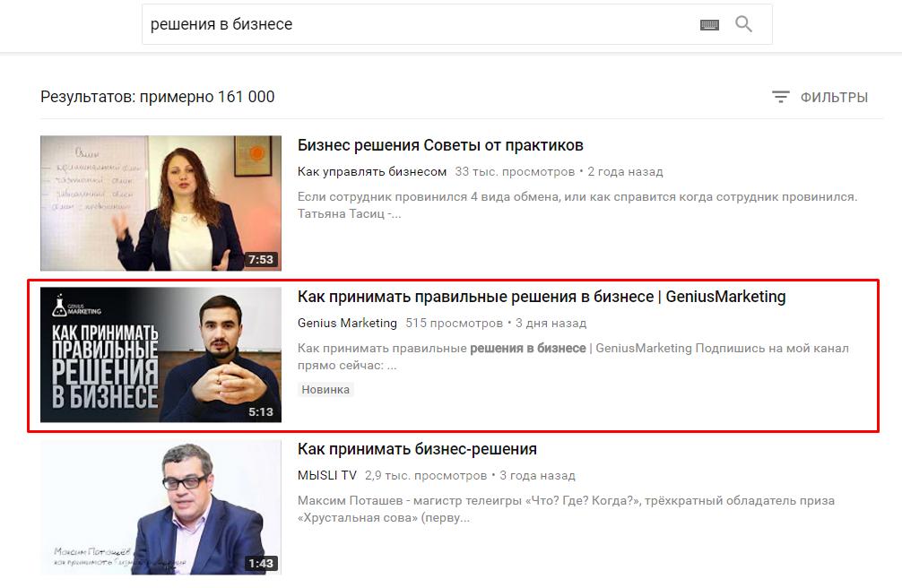 top-vydacha-video-youtube.png