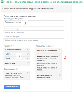 adwords-275x300.png