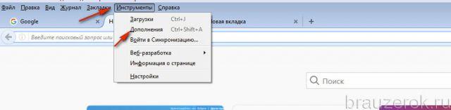 ochistka-ff-12-640x157.jpg