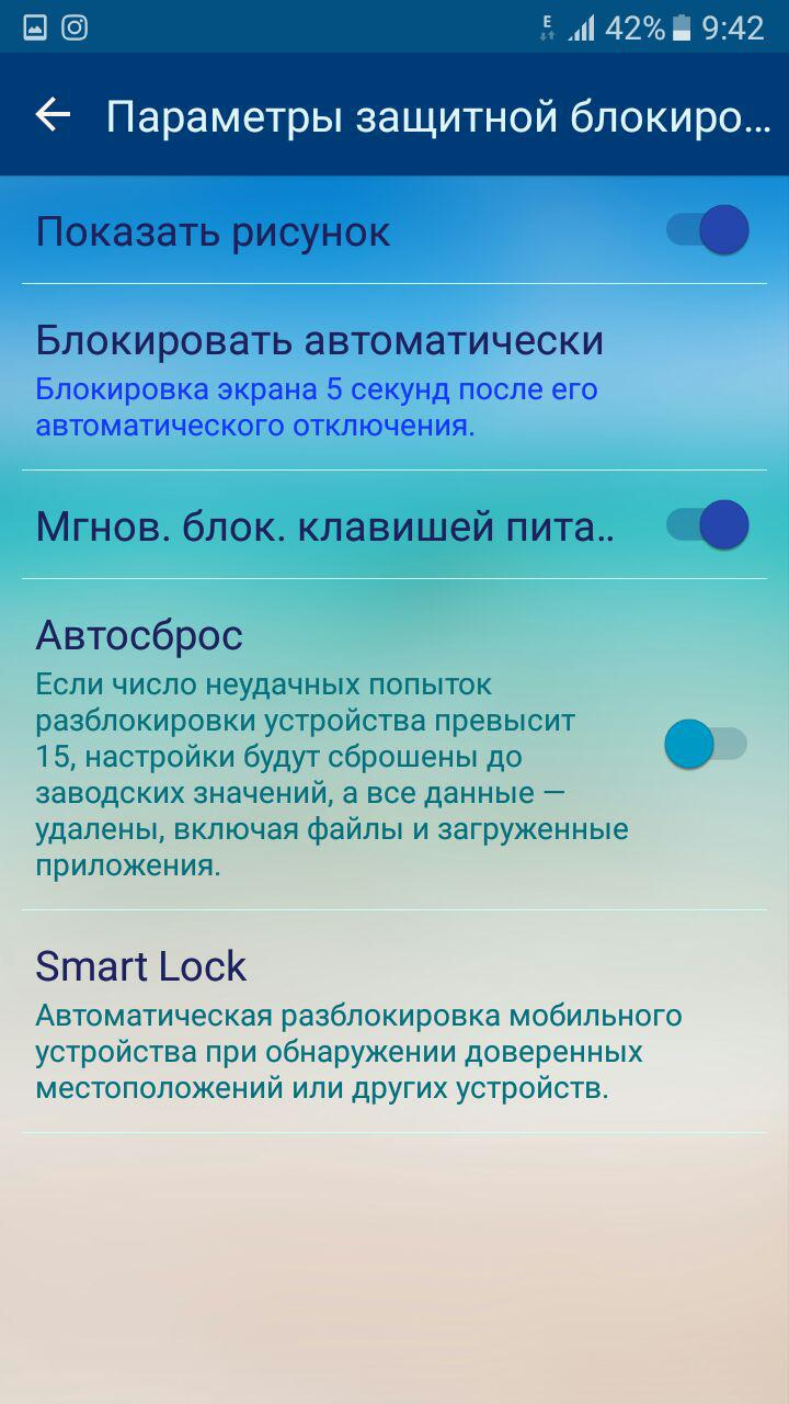 smart_lock_punkt.jpg