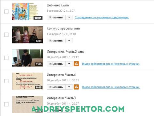 video_zablokirovano.jpg