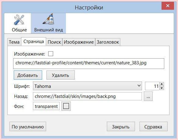 1418202380_skrin-12.jpg