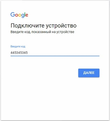 youtube-activate-ru.jpg