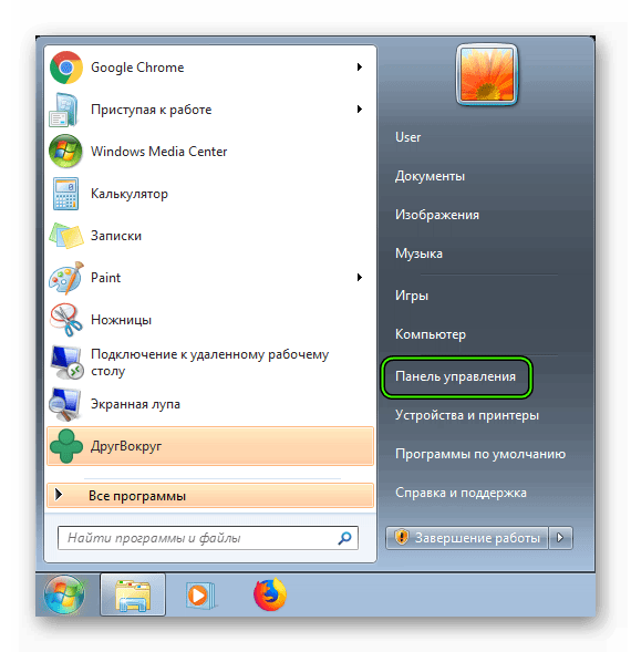 Otkryt-Panel-upravleniya-iz-menyu-Pusk-v-Windows-7.png