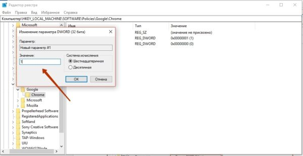 incognitomodeavailability-600x310.jpg