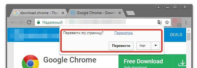 google-chrome-4.jpg