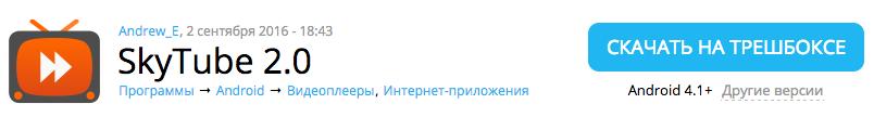 screenshot-trashbox.ru-2017-04-10-22-00-40.png