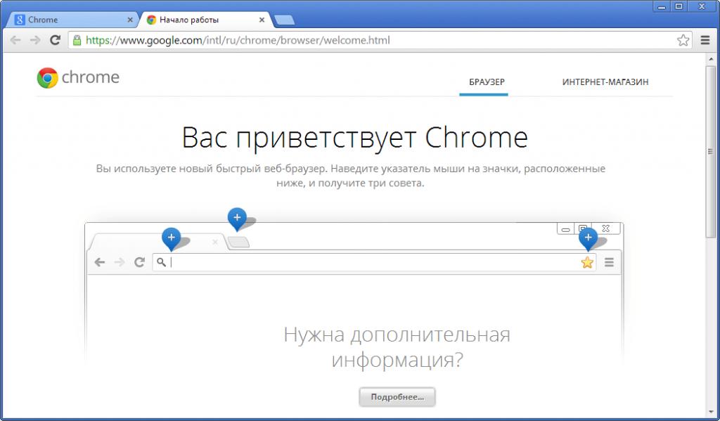 google-chrome-1-1024x599.png
