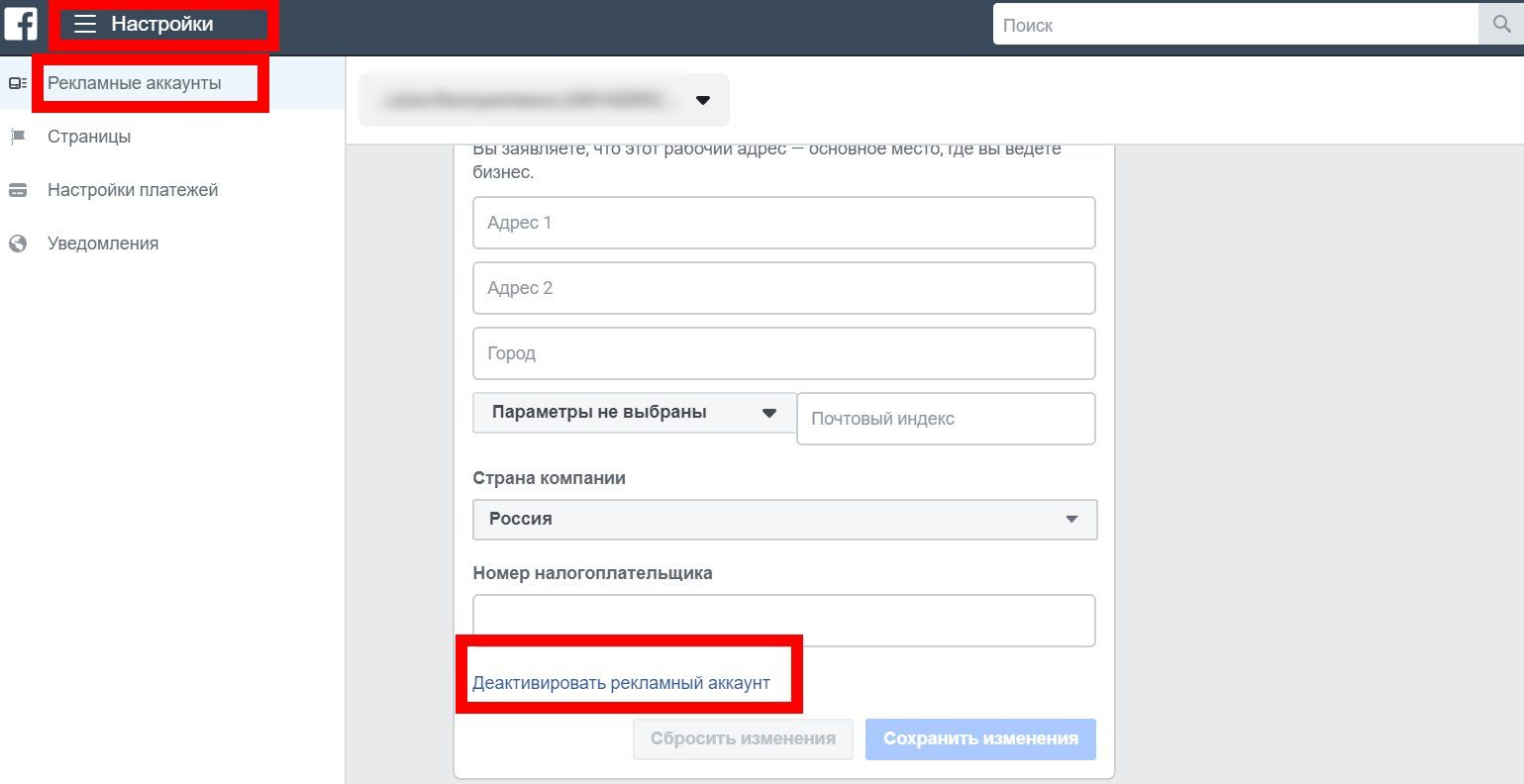 FB_ydalit-biznes-stranitsy6_result.jpg