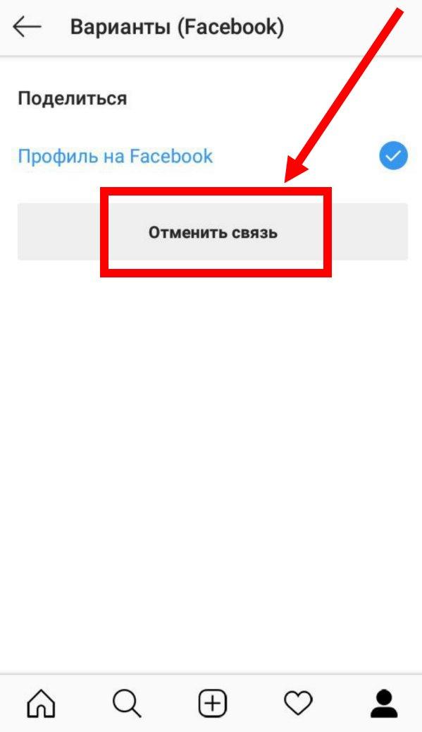 FB_kak-ydalit-biznes-stranitsy16.jpg