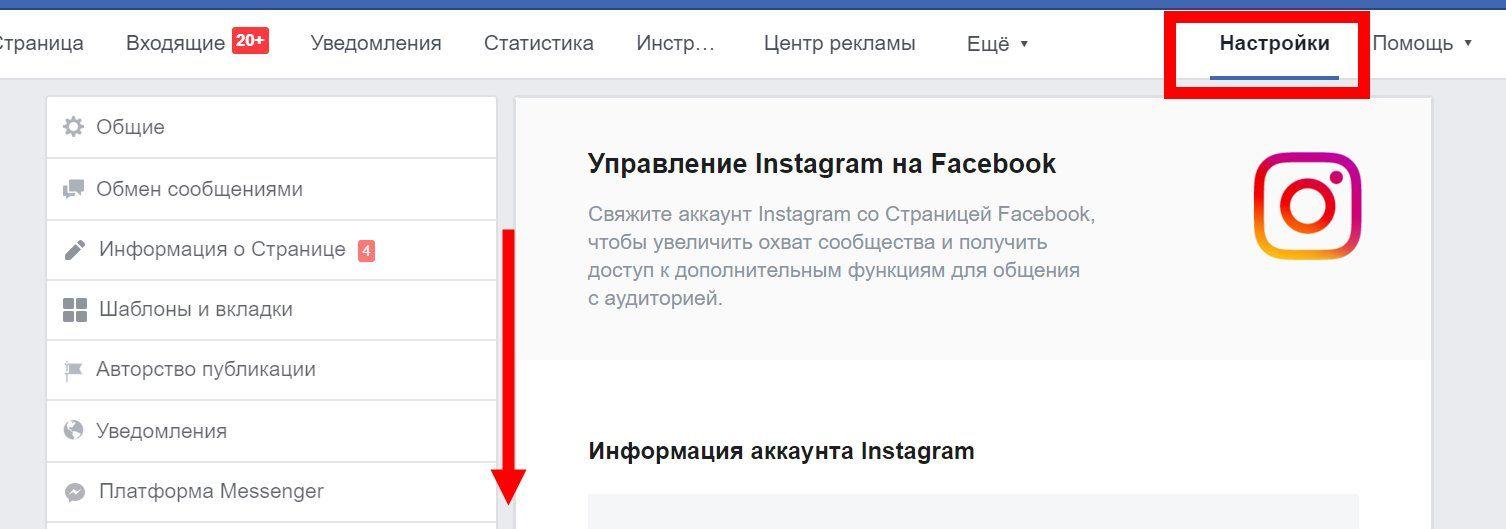 FB_ydalit-biznes-stranitsy8_result.jpg