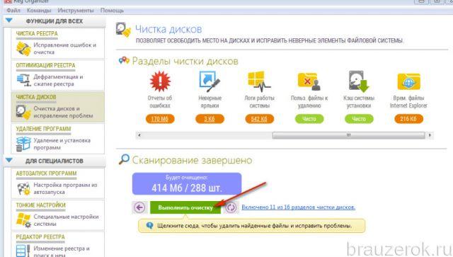 neustanavlivaetsya-ghrm-12-640x363.jpg