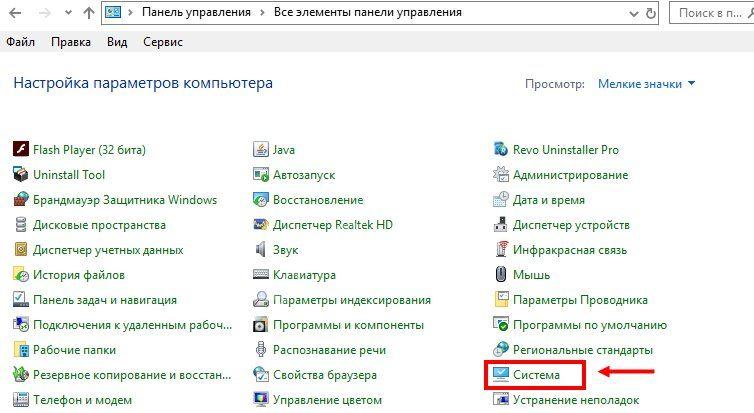 ne-ustanavlivaetsya-4.jpg
