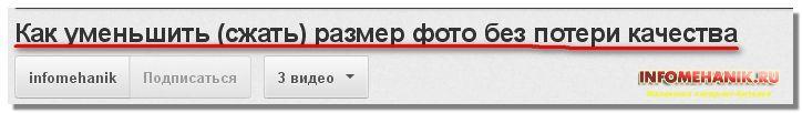 заголовок-пример.jpg
