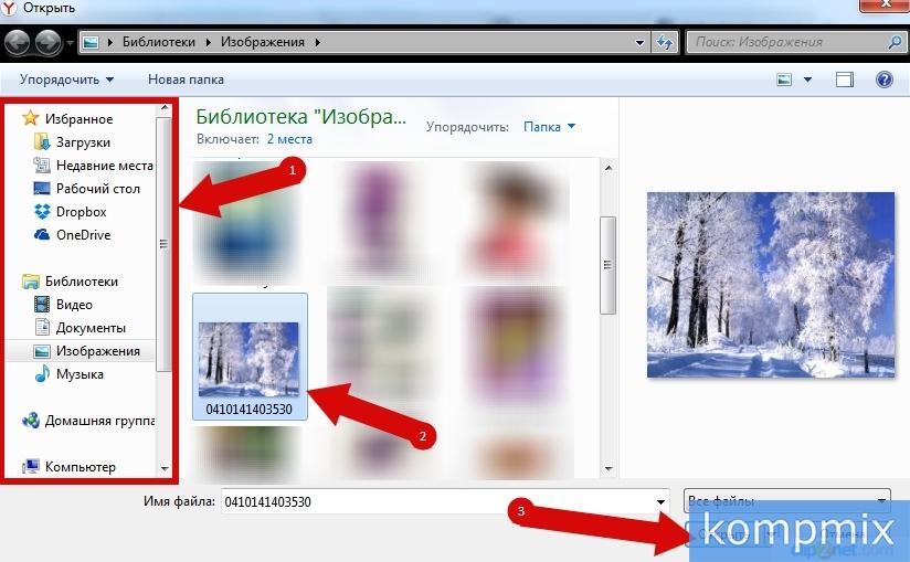 kak_dobavit_foto_v_Facebook_poshagovaya_instrukciya-2.jpg