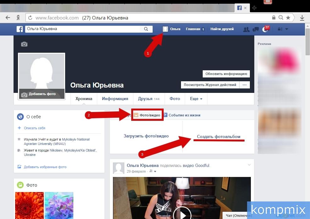 kak_dobavit_foto_v_Facebook_poshagovaya_instrukciya-9.jpg