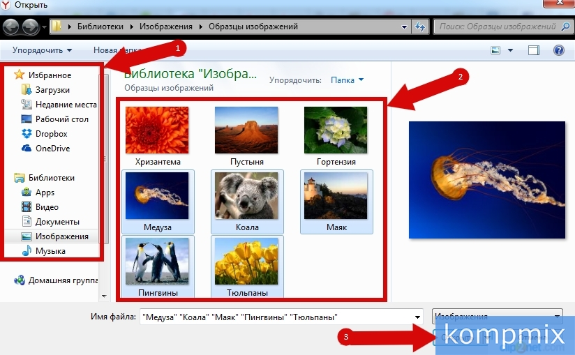 kak_dobavit_foto_v_Facebook_poshagovaya_instrukciya-10.jpg