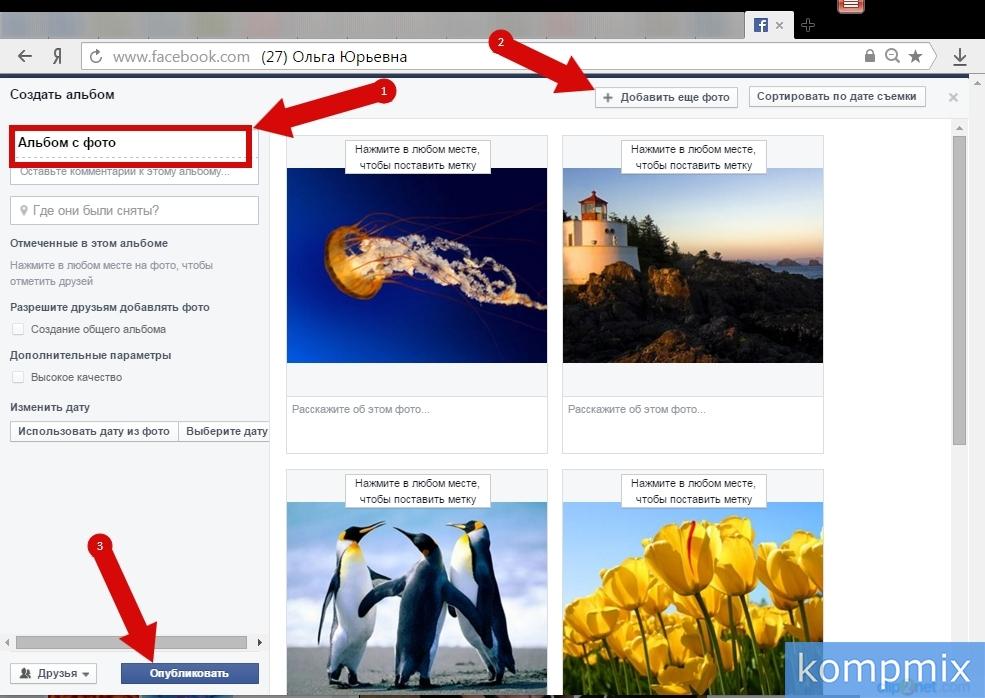 kak_dobavit_foto_v_Facebook_poshagovaya_instrukciya-11.jpg