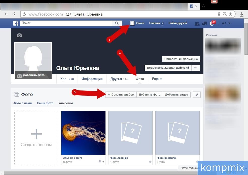 дешевыми путанами как добавить фото на фейсбук с телефона плесы, крупные