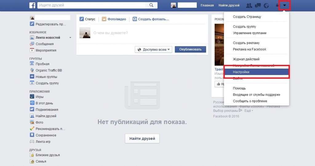 Screenshot_4-14-1024x540.jpg