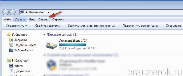 ne-zagruz-plugin-gchr-9-640x267.jpg